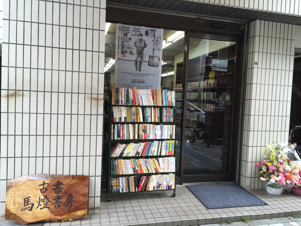 写真 2016-04-24 14 41 29