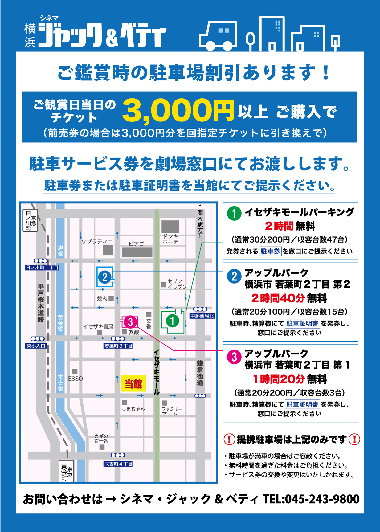 parking_JB180726