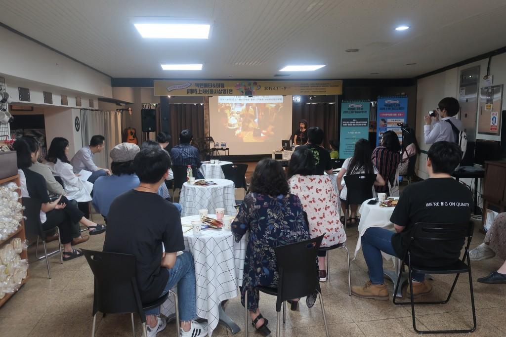 Art Lab Ovaさんは多文化映画祭はじめ アートで街や映画館と関わった例を紹介