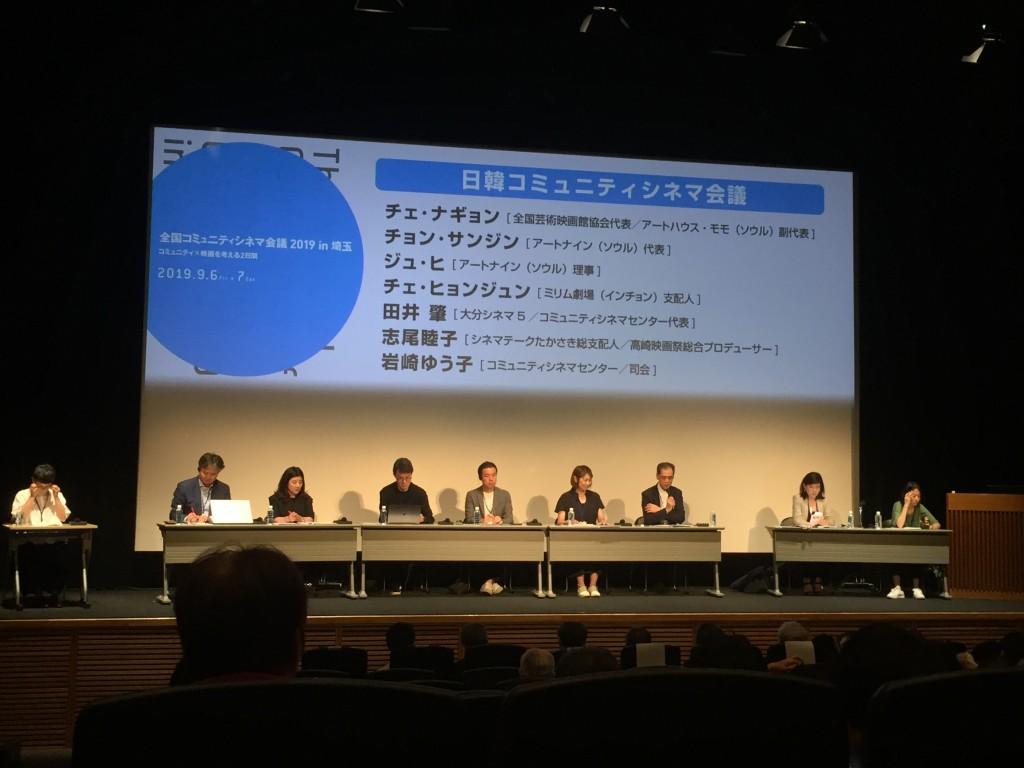 韓国の独立系映画館には政府からの支援がある一方で、それに左右される側面も大きいという話など興味深かった