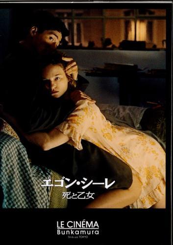 エゴン・シーレの画像 p1_24