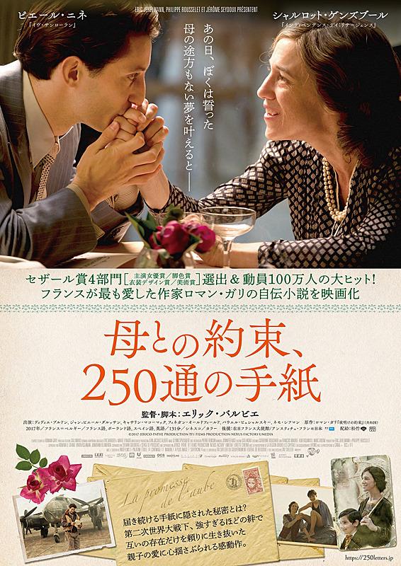 2020年02月22日に上映されていた映画   横浜の映画館・ミニシアター ...