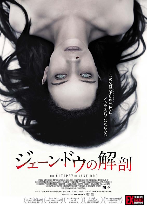 ジェーン・グリムショウ - Jane Grimshaw - JapaneseClass.jp