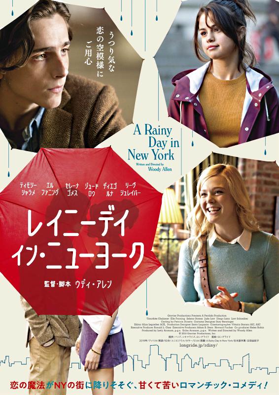 2020年10月15日に上映されていた映画   横浜の映画館・ミニシアター ...