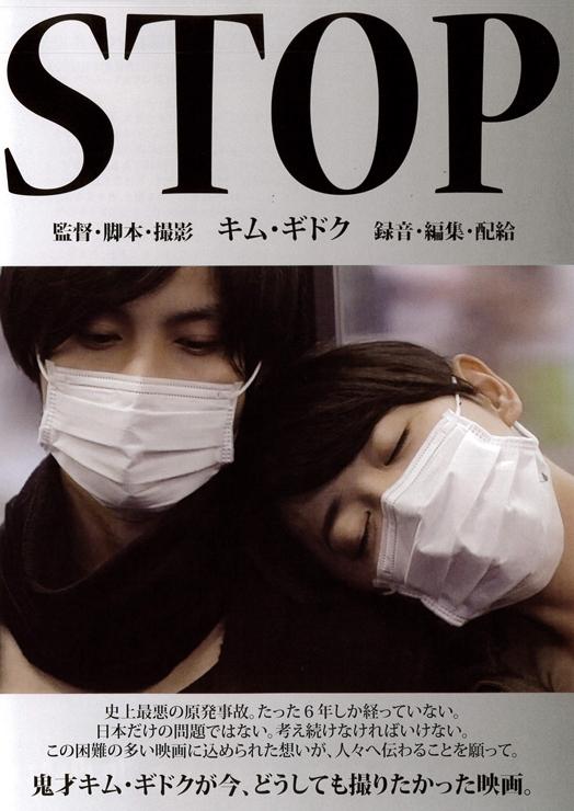 STOP | 横浜の映画館・ミニシアター「シネマ・ジャック&ベティ」